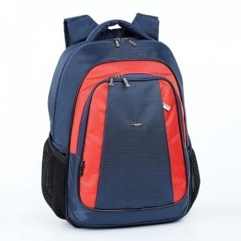 Рюкзак школьный 518