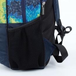 Рюкзак школьный 517
